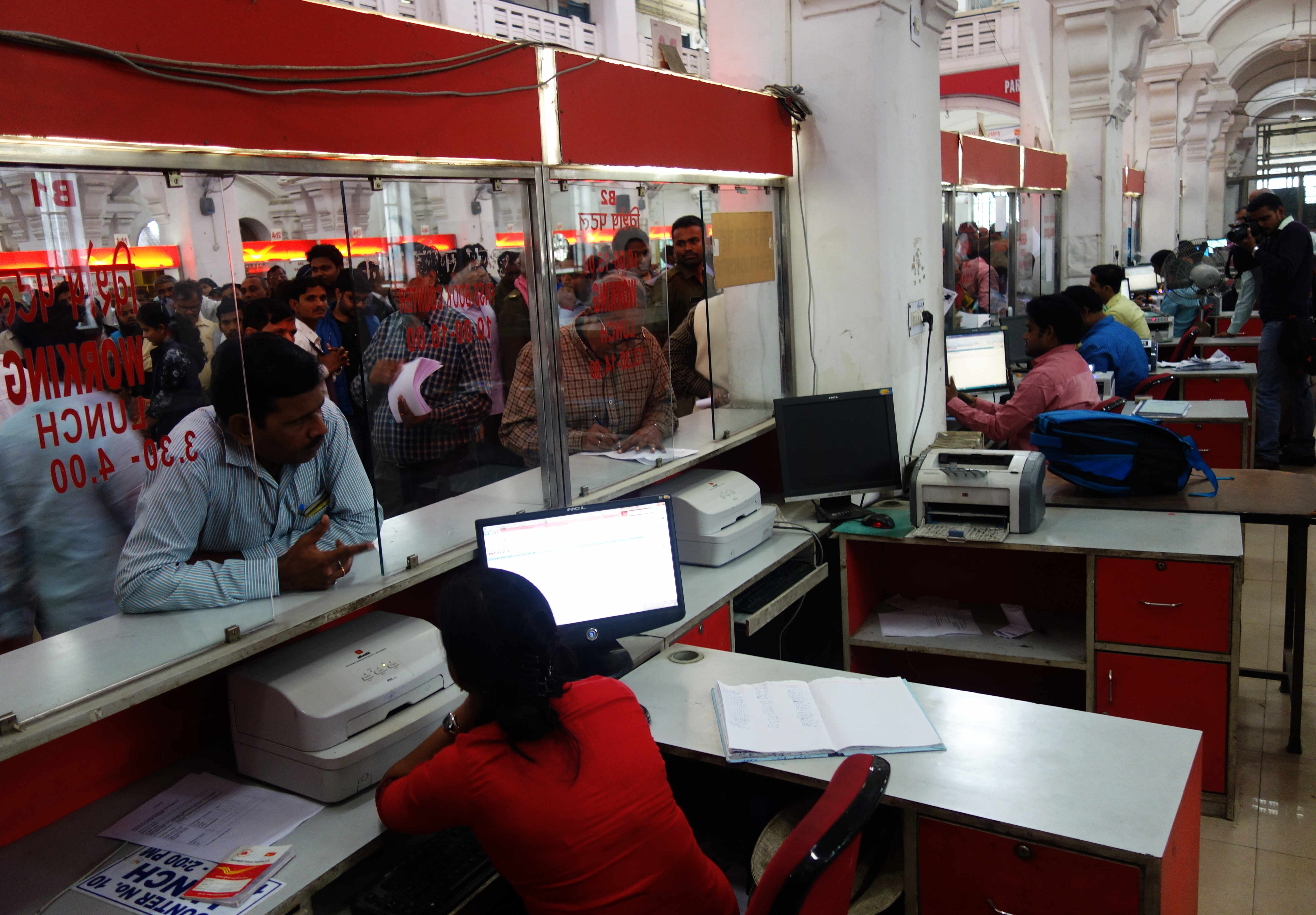 Indien Finanzkrise Postbüro