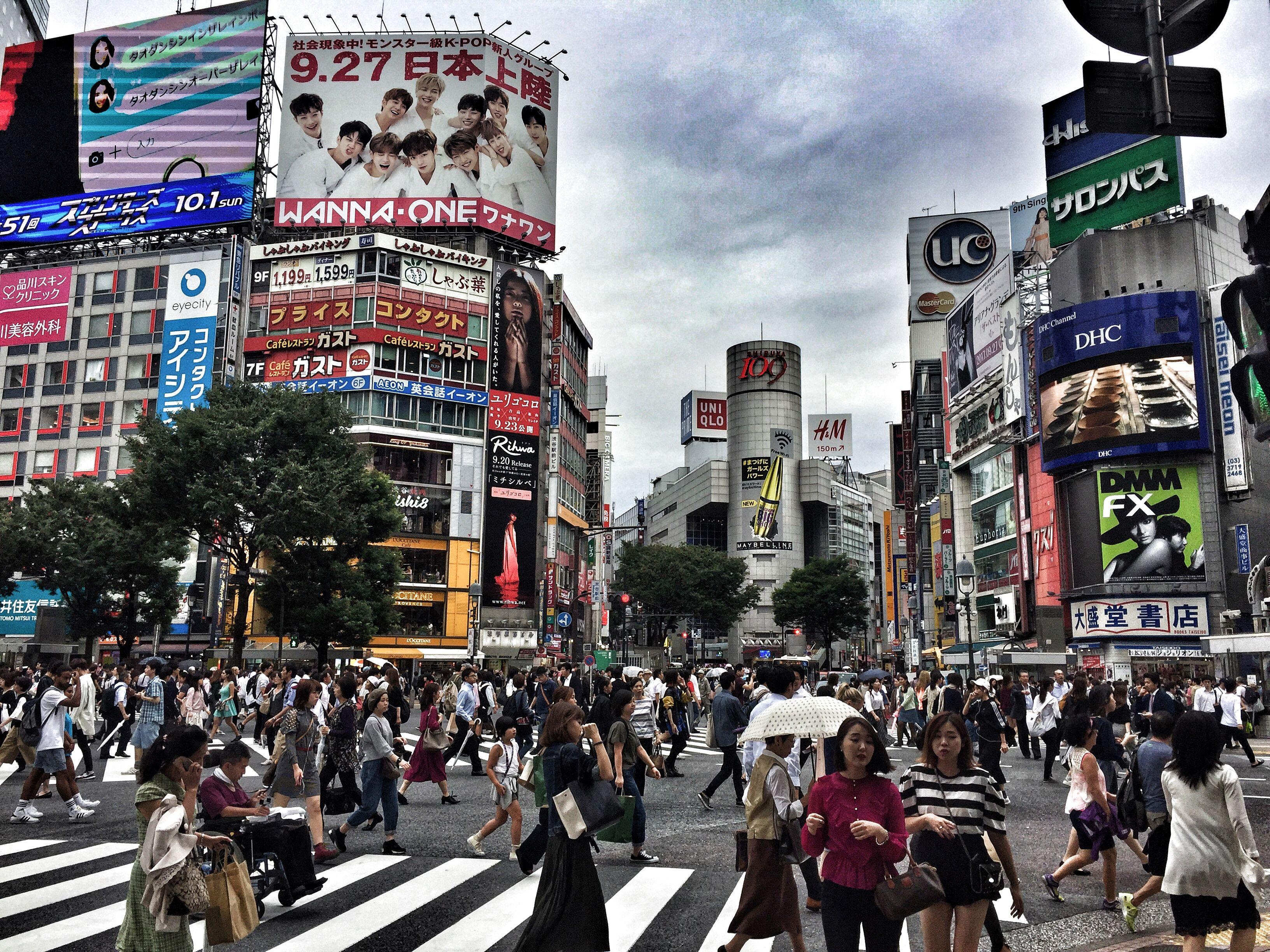 Japan Tokyo Shibuya Kreuzung