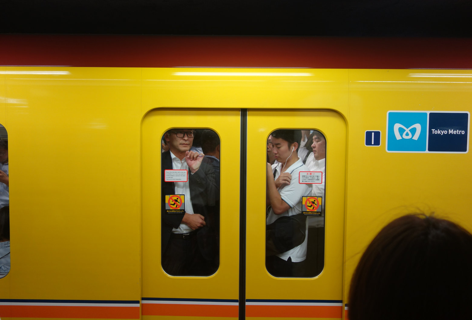 Japan Tokio Metro