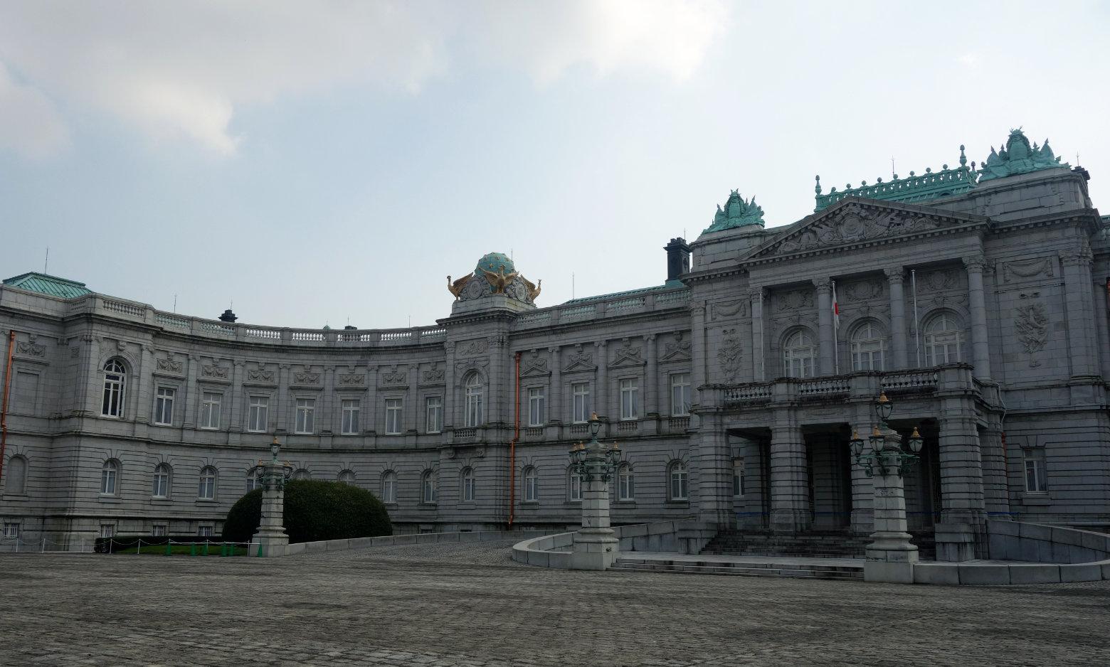 Tokyo Akasaka Palace