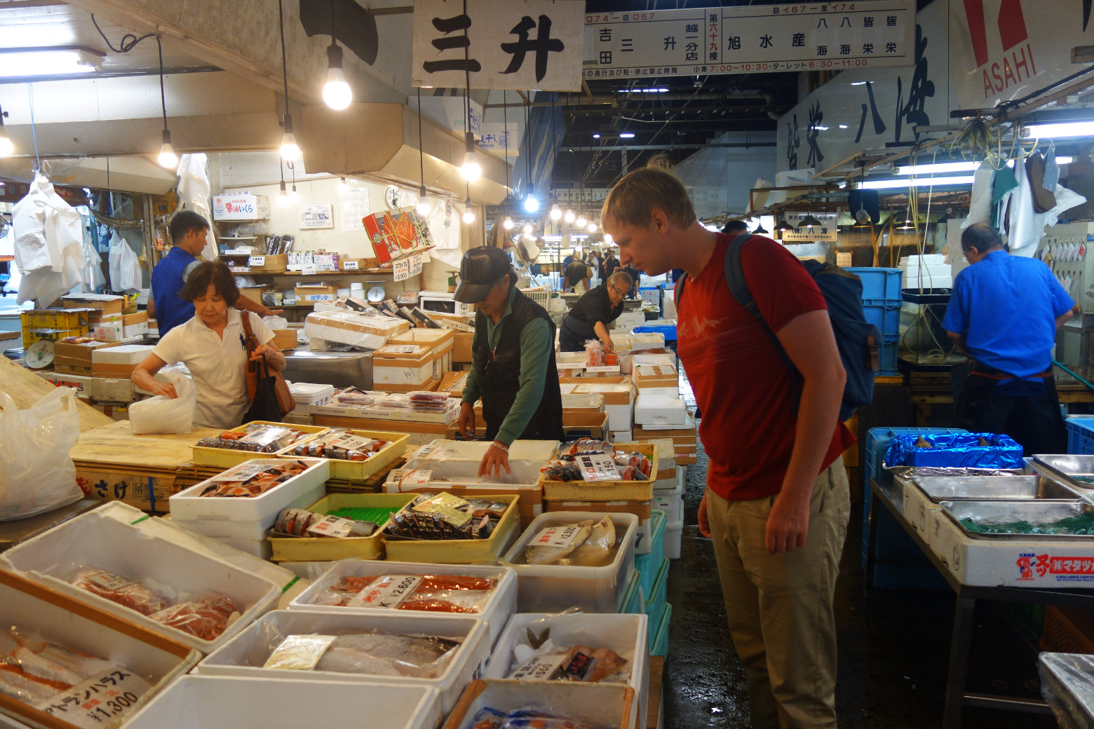 Tokio Fischmarkt Matthias