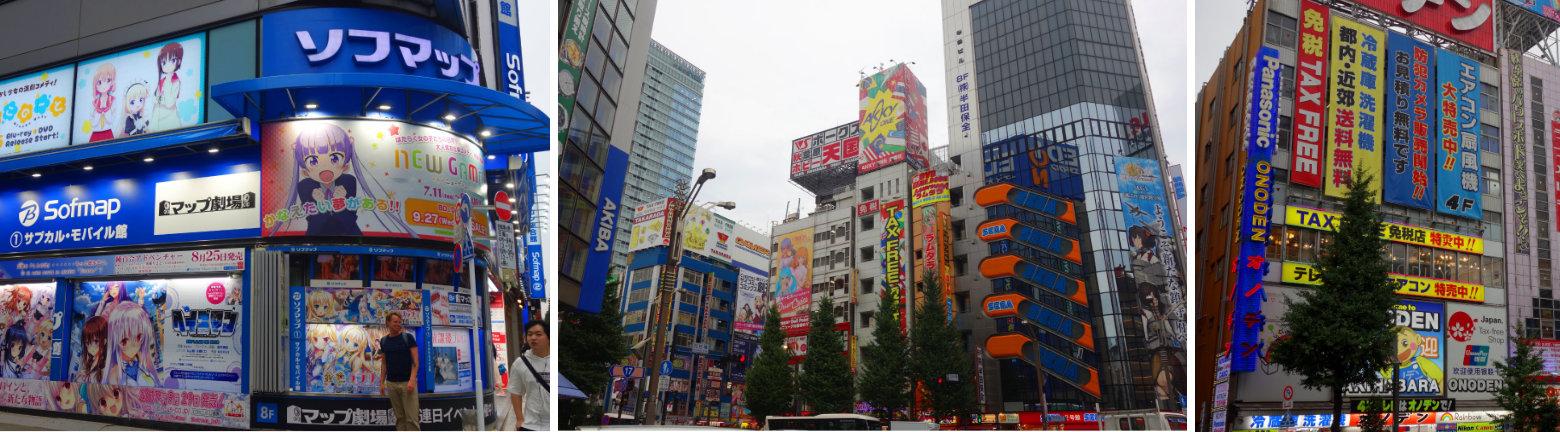 Tokyo Akhibara