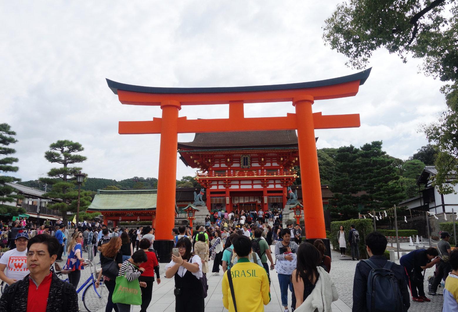 Kyoto Fushimi Inari Eingang
