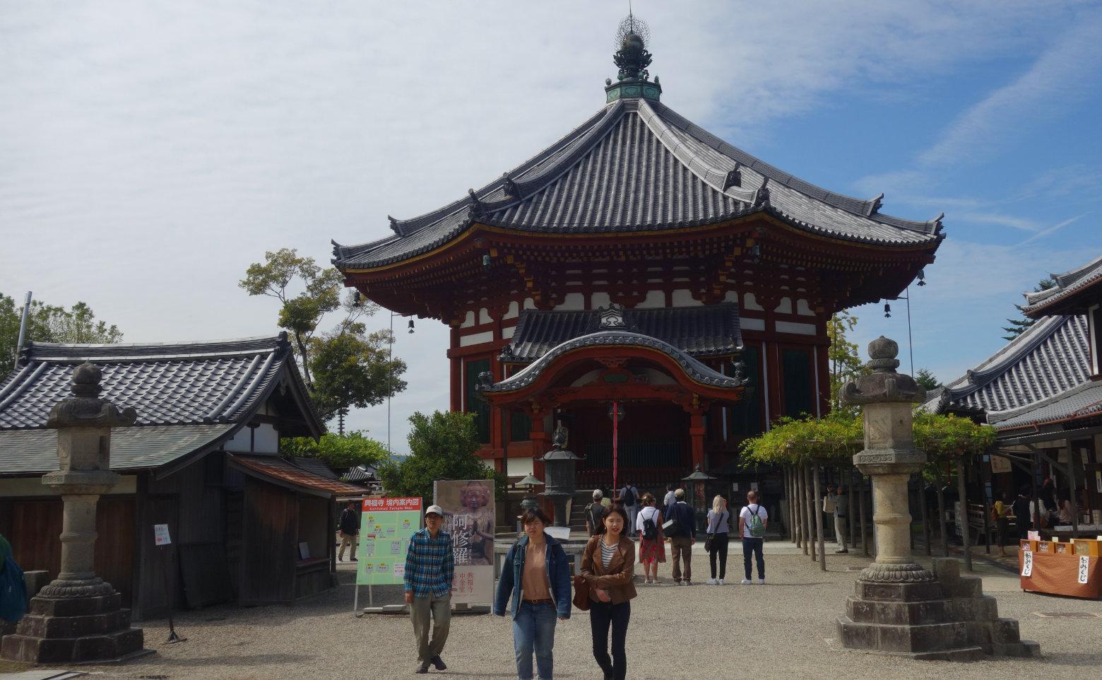 Nara Kojukuji Tempel
