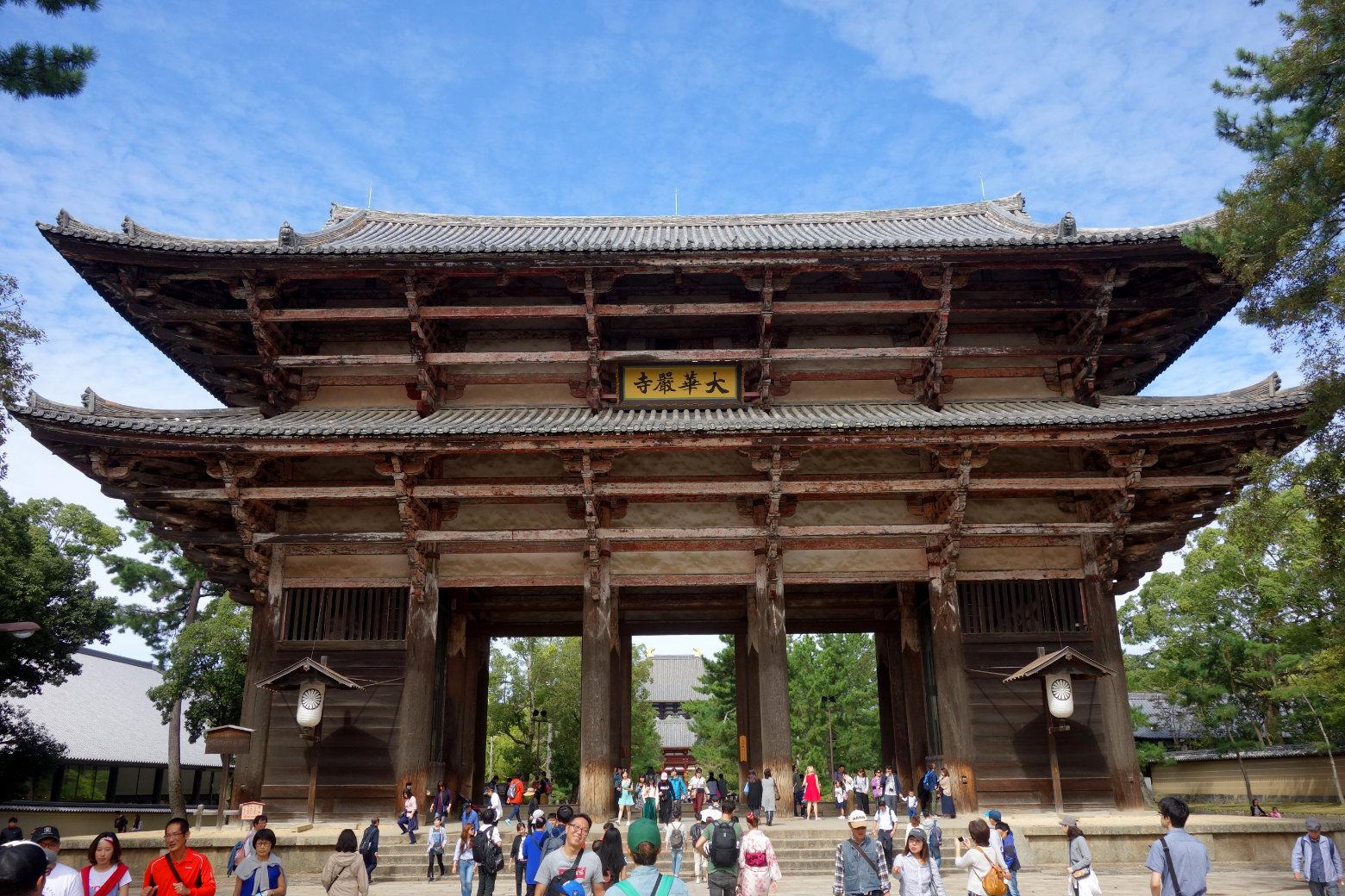 Nara Nandaimon Tor