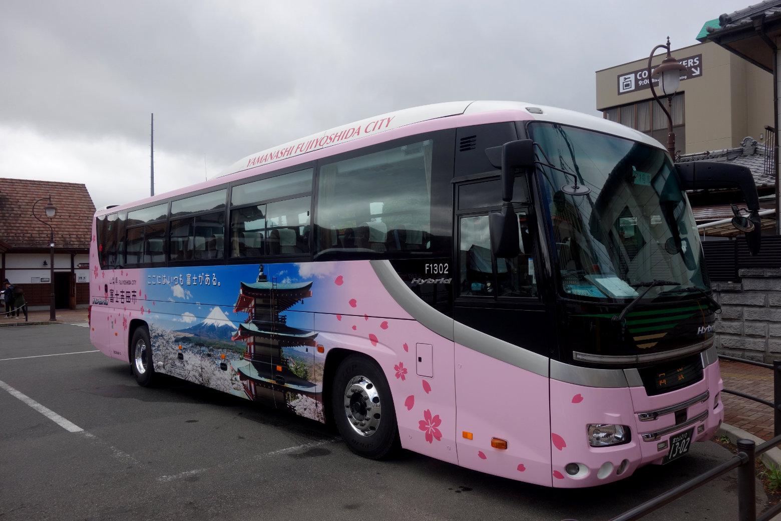 Japan Transport Highwaybus
