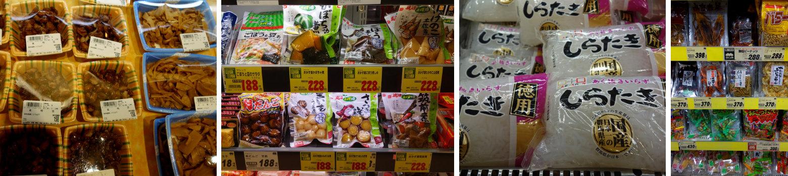 Mt Fuji Supermarkt