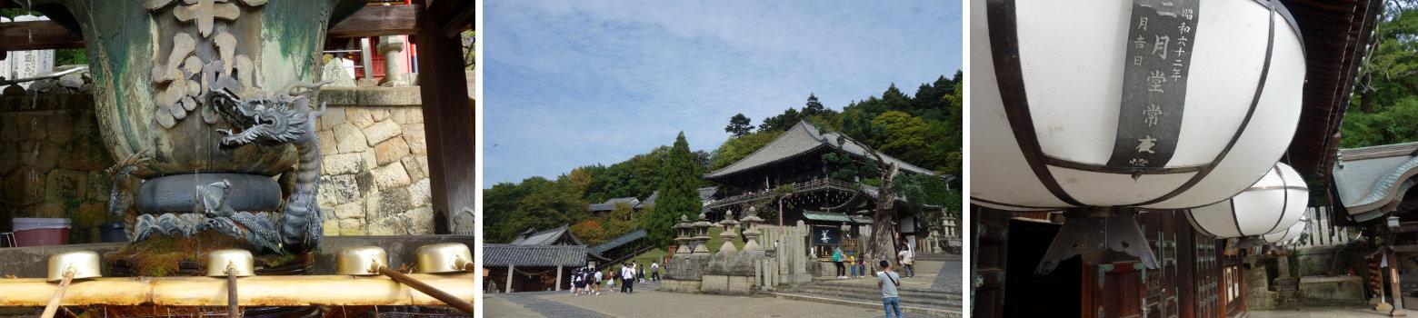Nara Nigatsu-do Tempel Collage