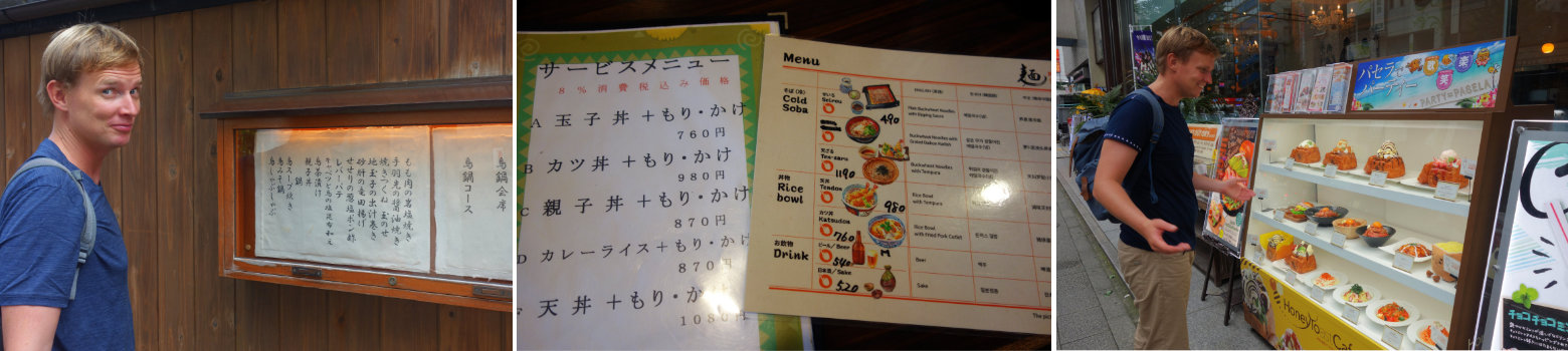 Japan Essen Speisekarte