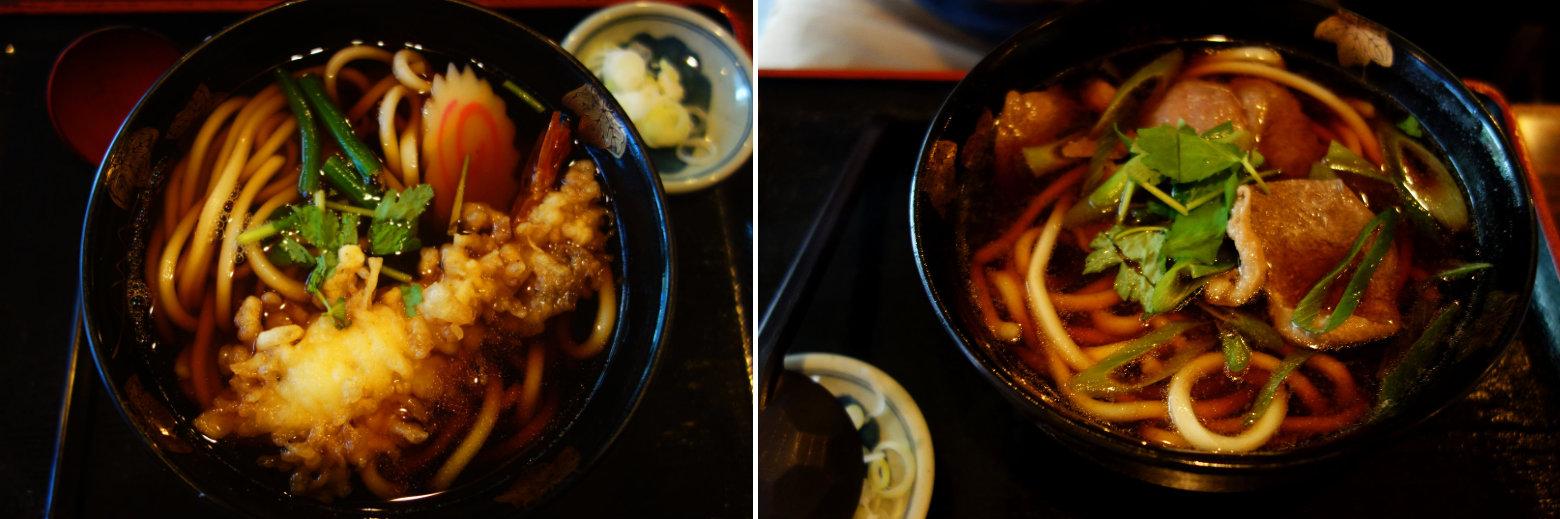 Japan Essen Udon