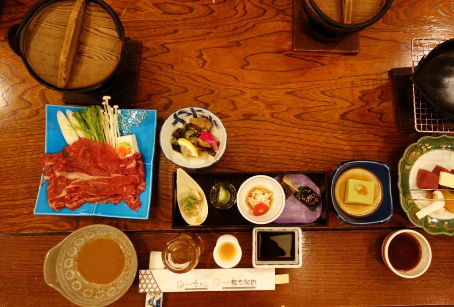 Japan Essen Nabe