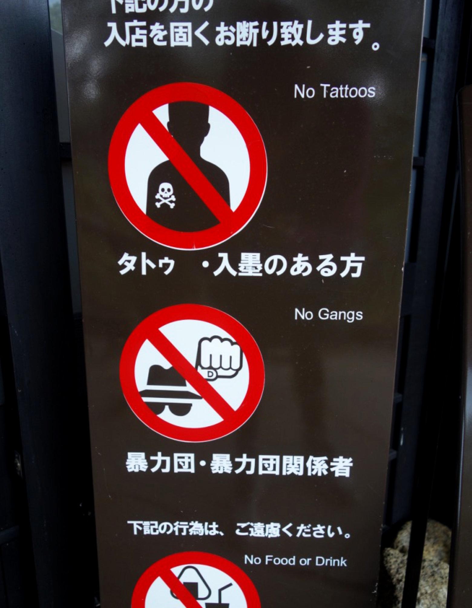 Japan Onsen Regeln