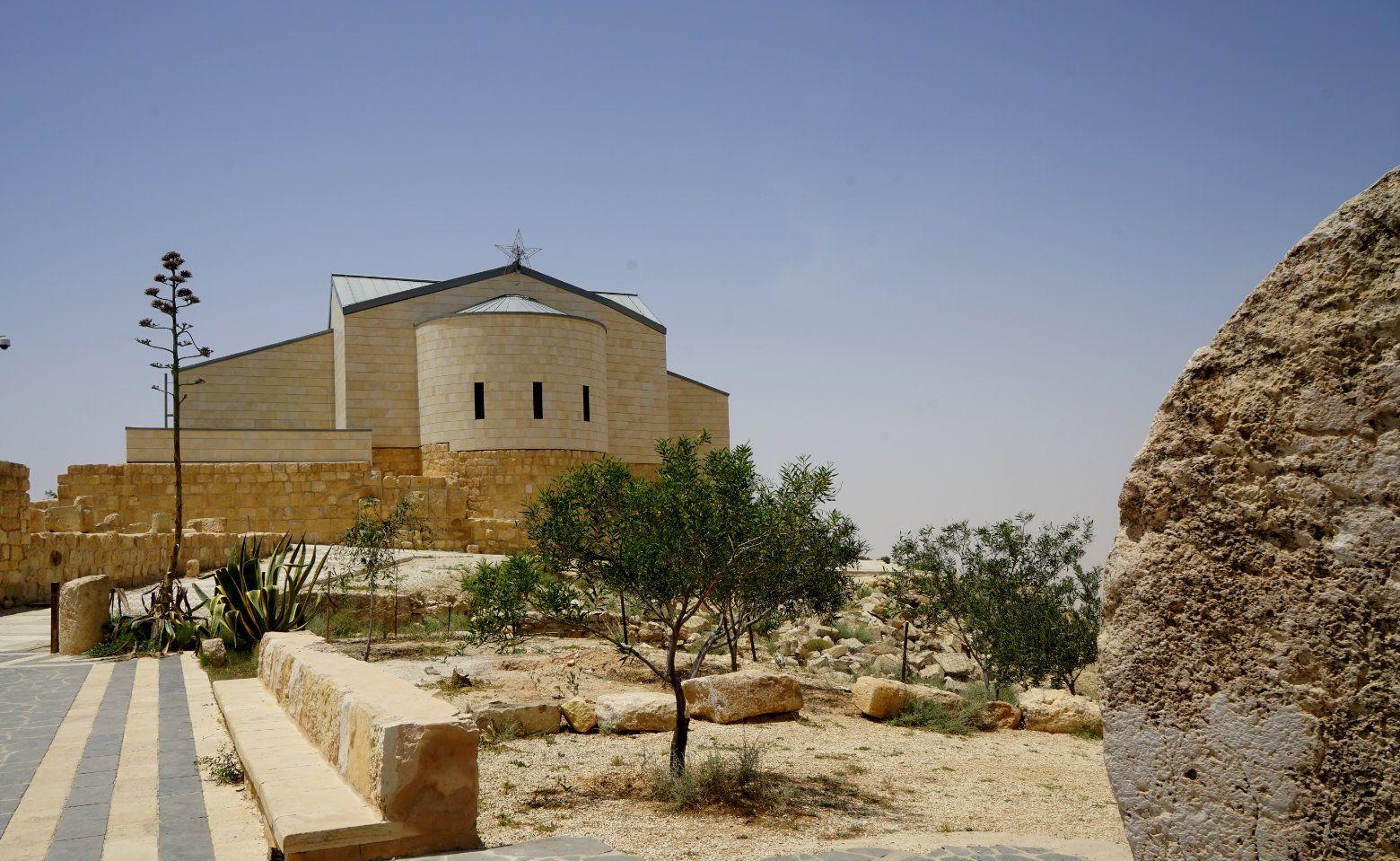 Mt Nebo Moses Memorial Church