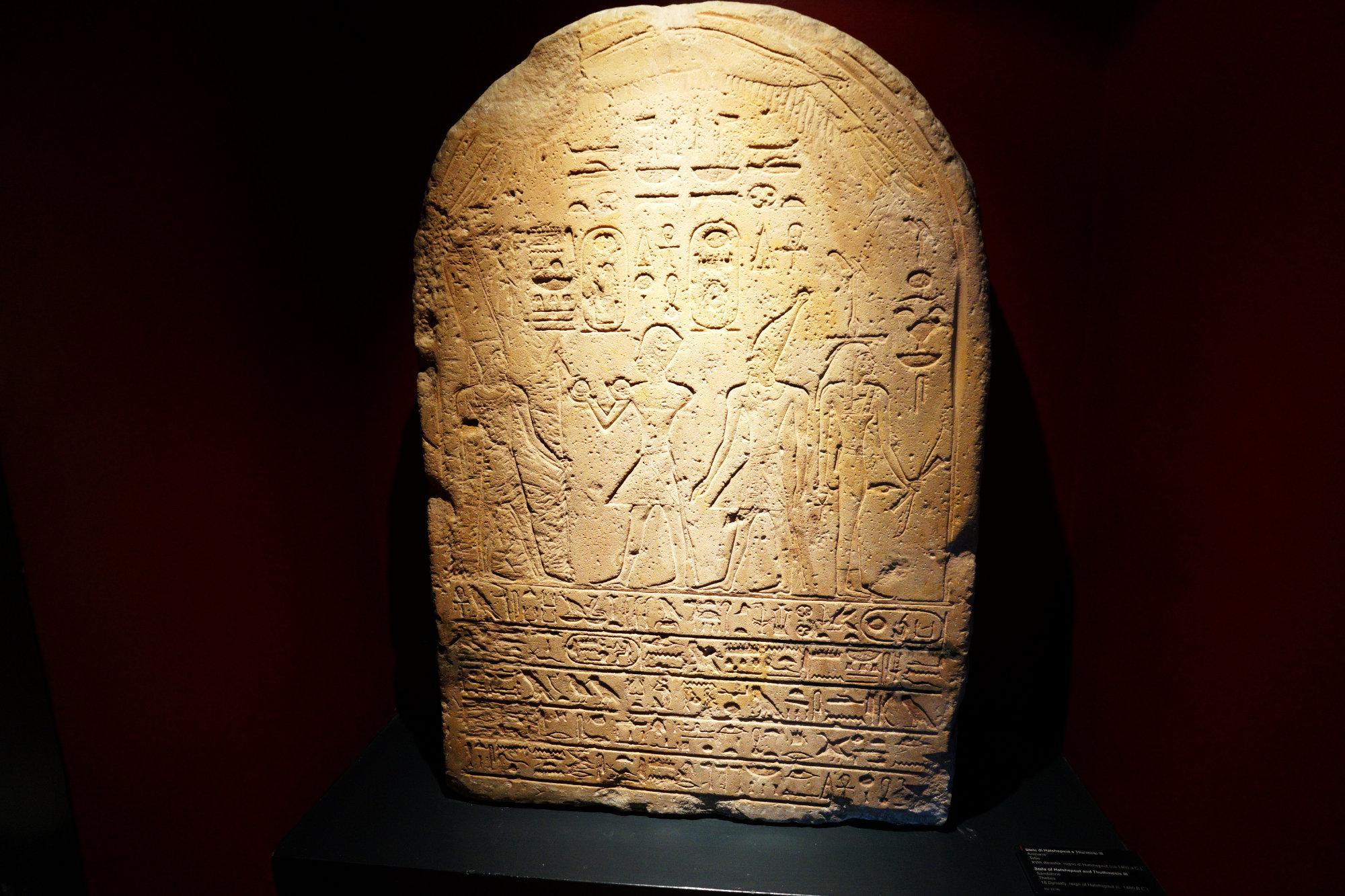 Vatikanische Museen Ägypten Stele