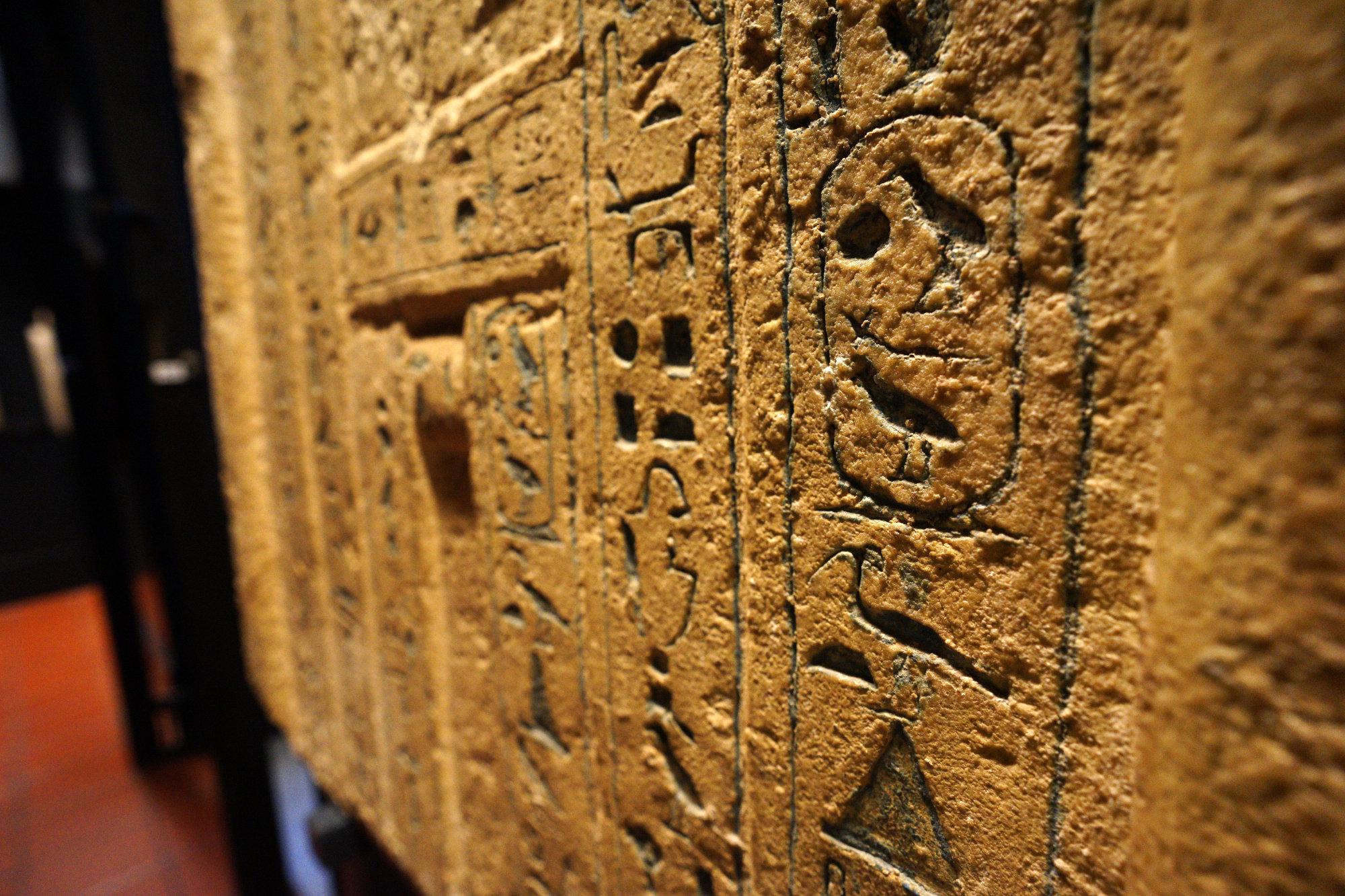 Vatikanische Museen Hieroglyphen
